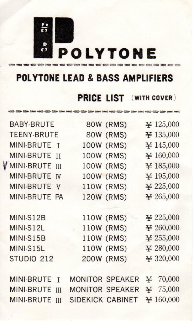 POLYTONE-AMP-PRICE