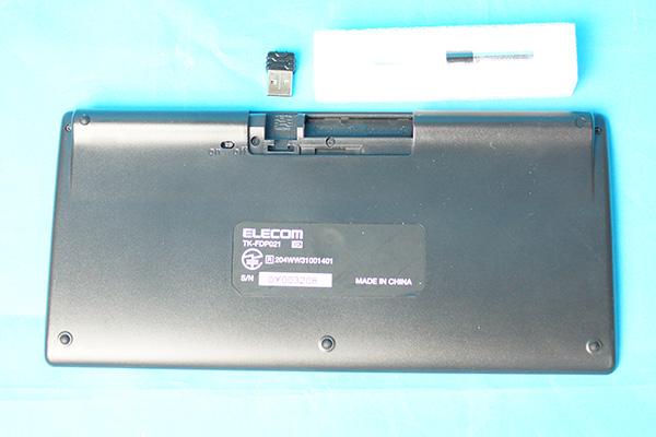 TK-FDP021BK-3